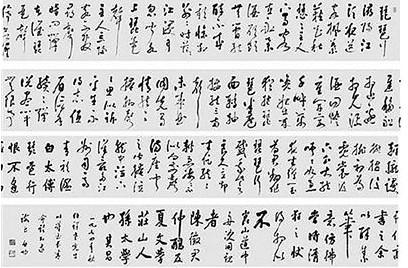 毛笔行书书法视频_