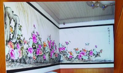 画家拆迁房内作画被估2万 怒告认证中心