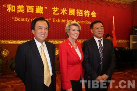 2013·和美西藏在澳大利亚开幕