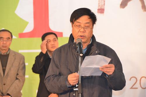 开幕式现场天津美术学院院长姜陆发言