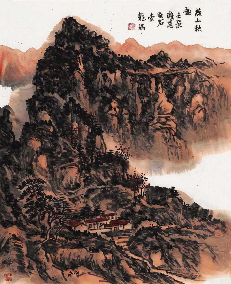 中国画龙的简单步骤图片
