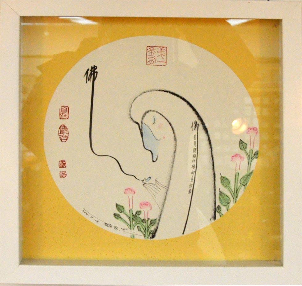 彭城书院新浪博客_四观书院打造优秀传统文化新阵地