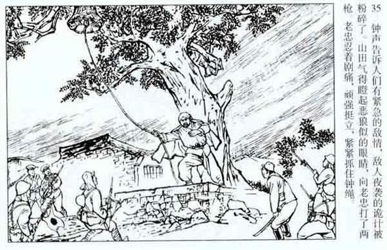 抗日运动手绘图片