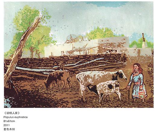 新疆博尔而塔拉蒙古自治州书画院专业画家