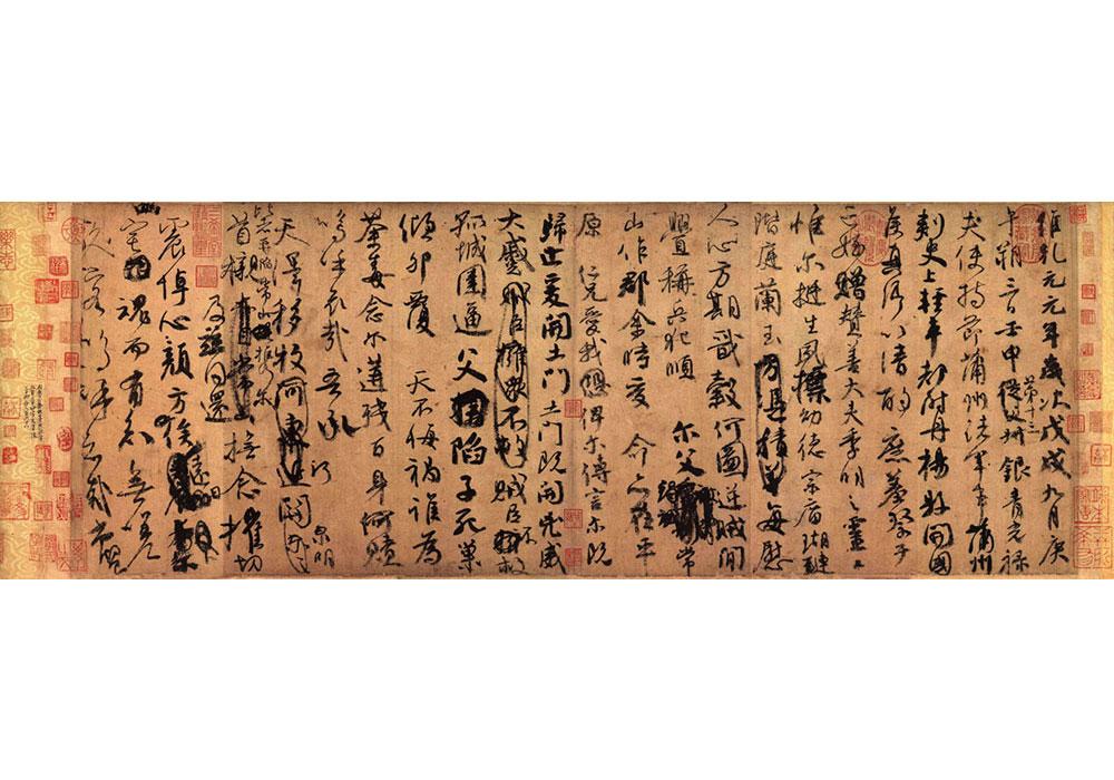 《文爱》的钢琴谱子-唐 颜真卿 《祭侄文稿》 麻纸墨迹, 纵:28.3cm,横75.5cm.《祭侄