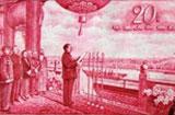 顾景舟紫砂壶价格记录图片