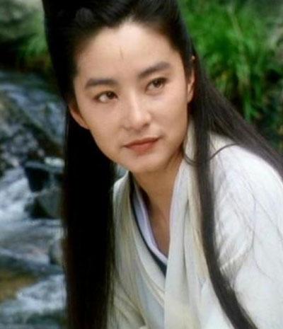 上世纪九十年代美女演员 林青霞