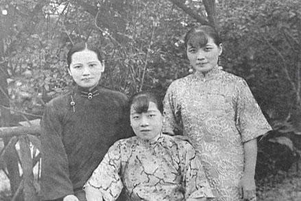 老照片:宋氏三姐妹罕见合影图片