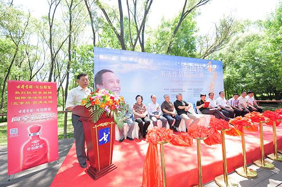 全国政协常委、教科文卫体委员会副主任胡振民在开幕式上致辞。