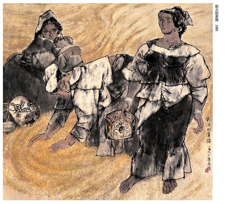 秋天的素描》 art.people.com.cn 宽850x700高