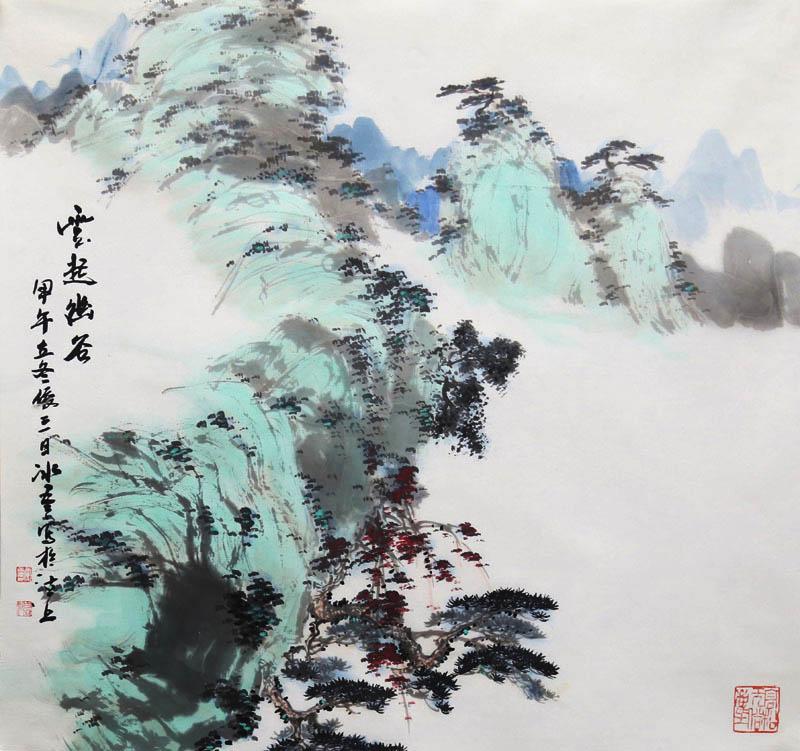 云起图手绘钢笔画