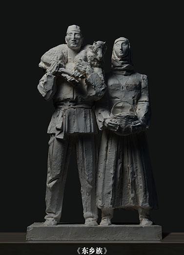 """曾成钢""""中华民族大团结主题雕塑创作""""观摩展在京举办"""