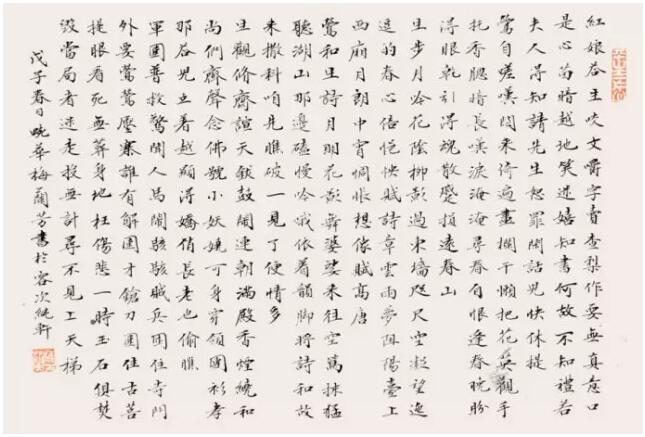 毛泽东周恩来等书法一览 字如其人 才华了得