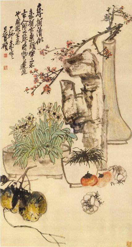 《岁朝清供图》轴,清,吴昌硕作(故宫博物院藏)