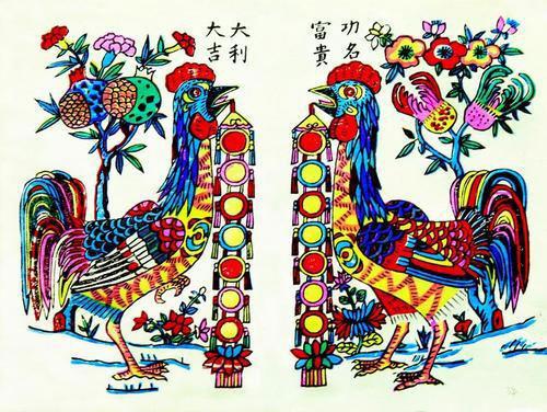 鸡王镇宅》的有一幅《金鸡报晓》,图中金鸡口啄蜈蚣寓意祛邪,画中