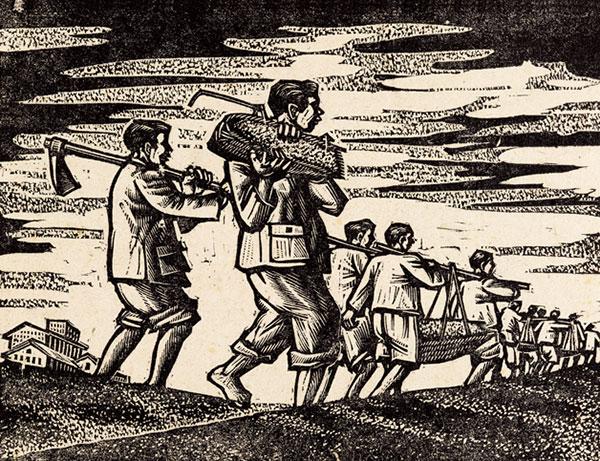 勞動光榮作者:羅映球創作年代:1940規格:13×17cm材質:油印黑白木刻