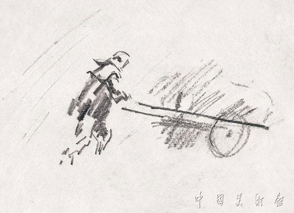 勞動速寫之一作者:趙延年創作年代:1973規格:19.5×26.5cm材質:速寫