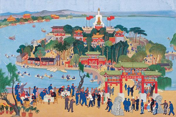 勞動模范遊園大會作者:李可染創作年代:1952規格:49.5×74.8cm材質:紙