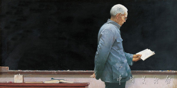 粉筆生涯作者:曹新林創作年代:1984規格:90×182cm材質:布面油彩