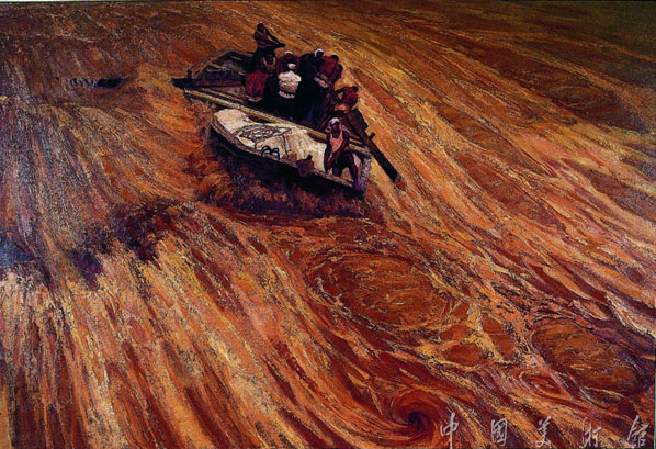 在激流中前進作者:杜鍵創作年代:1963規格:332×220cm材質:布面油畫