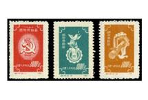 """关于劳动节的邮票你都知道吗?""""五一""""是全世界工人阶级和劳动人民团结、战斗、胜利的光辉节日。1889年7月在法国巴黎召开的第二国际成立大会上,决定5月1日为国际劳动节。1949年12月23日我国规定5月1日为劳动节。新中国成立前后,我国邮政曾多次发行邮票纪念这一节日。【详细】"""