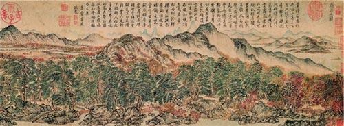 2017年美术展览《茂林远岫图卷》《太白山图卷》等名作亮相辽博