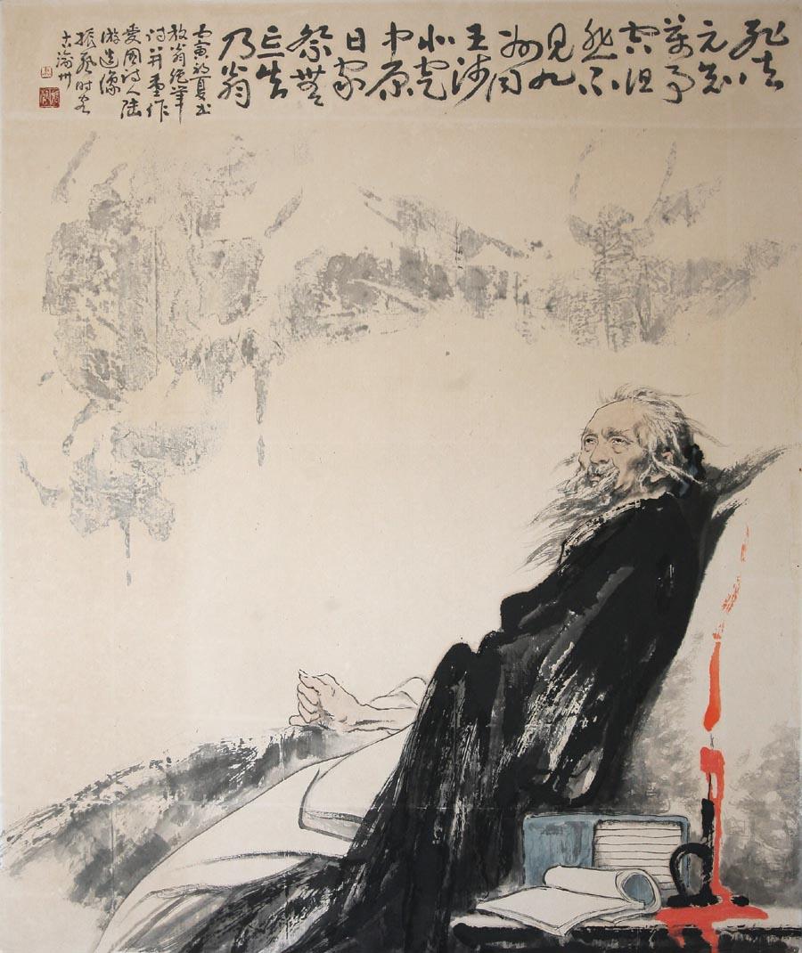 《爱国诗人陆游》 143x120cm 1986年