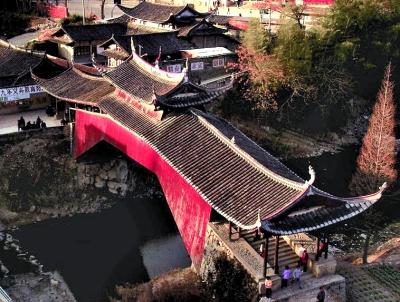 闽浙七县合力推进木拱廊桥申遗