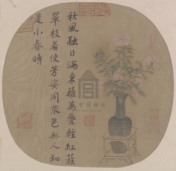 中国艺术之至境:致虚极 守静笃