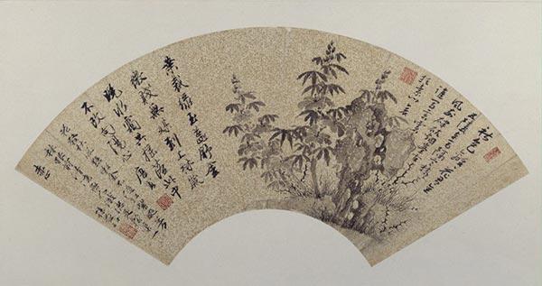 《秋葵图》作品图诗并茂,画作充满浓郁的文人书卷气