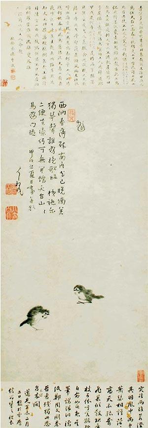 揭秘徐邦达与黄涌泉的师生情谊