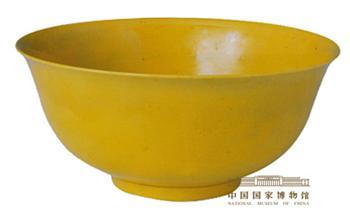 中国国家博博物馆馆藏明代官窑瓷器精品欣赏