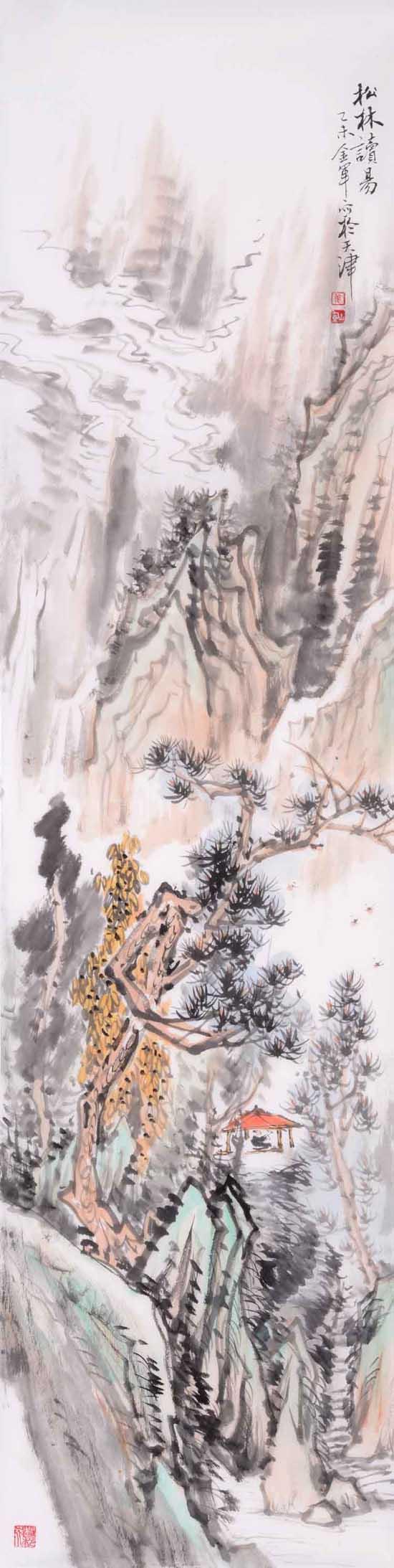 姜金军2015 松林读易30×120cm