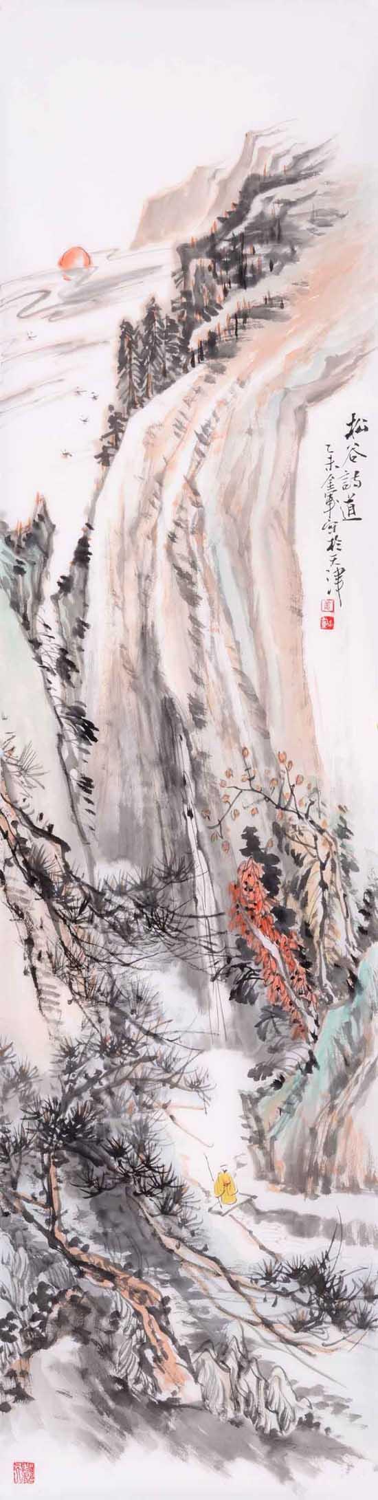 姜金军2015 松谷诗道30×120cm