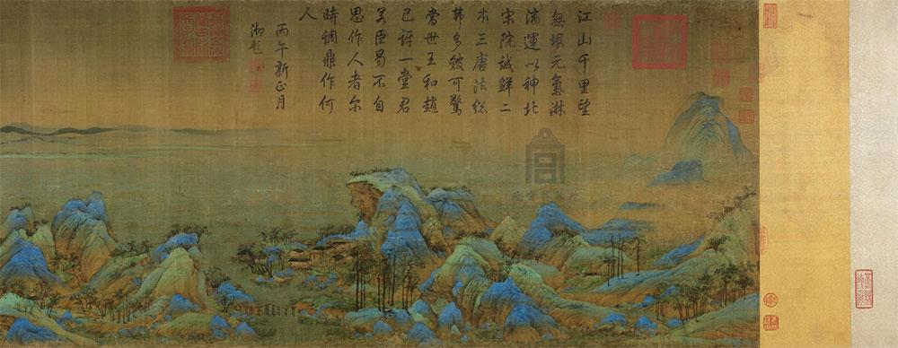 """北宋画家王希孟传世,""""""""青绿法""""技法《千里江山图》"""
