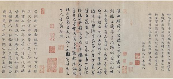赵孟頫开创元代新画风,书法与绘画都有很高的成就