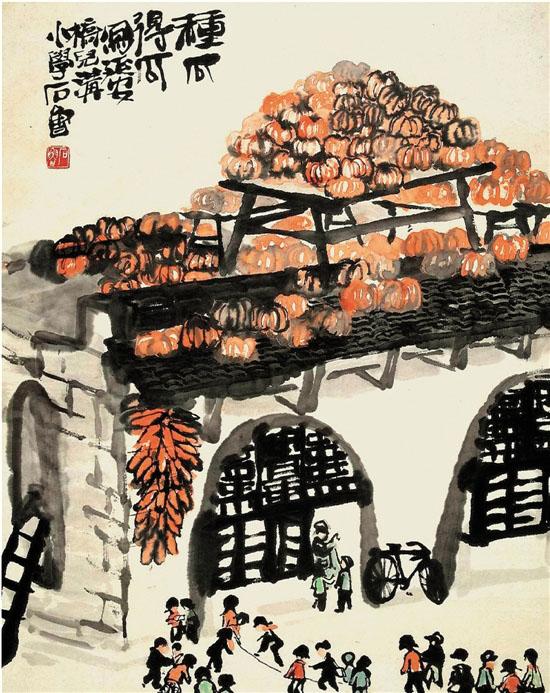 石鲁 种瓜得瓜 纸本水墨设色 51×40cm 1962年 中国美术馆藏