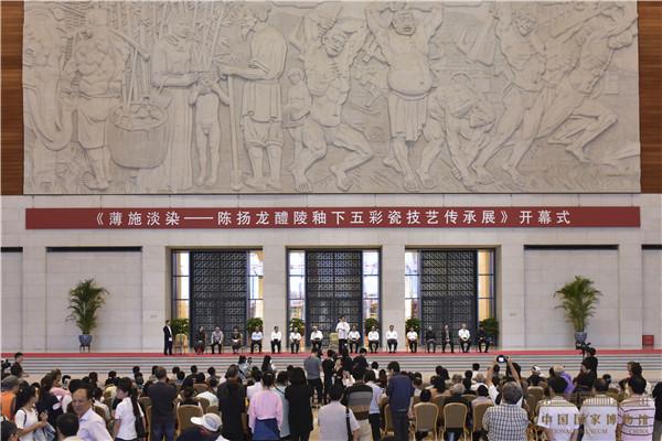 陈扬龙醴陵釉下五彩瓷技艺传承展开幕