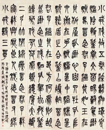 """""""苦铁金石,亘贯书画——吴昌硕作品展"""""""