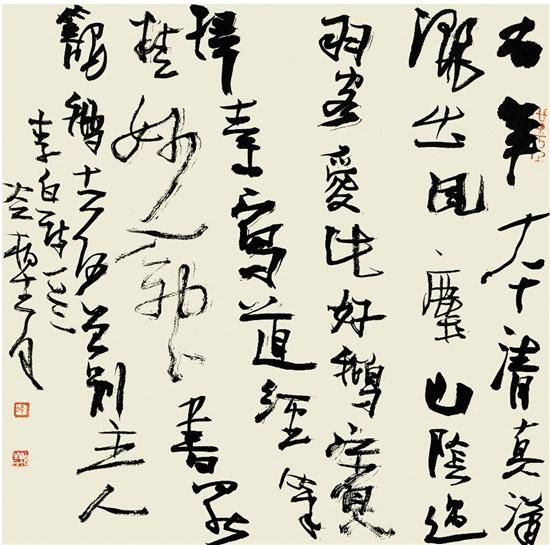 冷柏青 李白诗 34×34cm 行书斗方