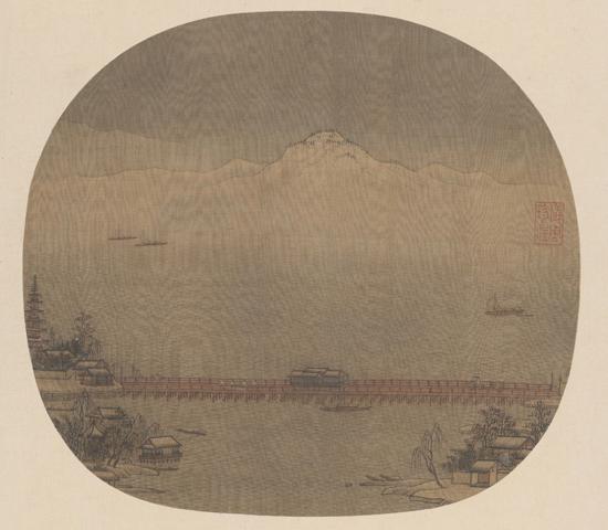 学者考证,《长桥卧波图》中所画长桥即为吴江垂虹桥