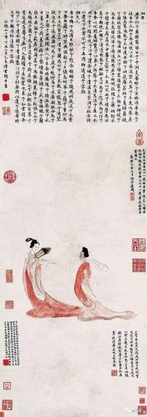 湘君湘夫人图 明 文徵明 100.8×35.6厘米  故宫博物院藏