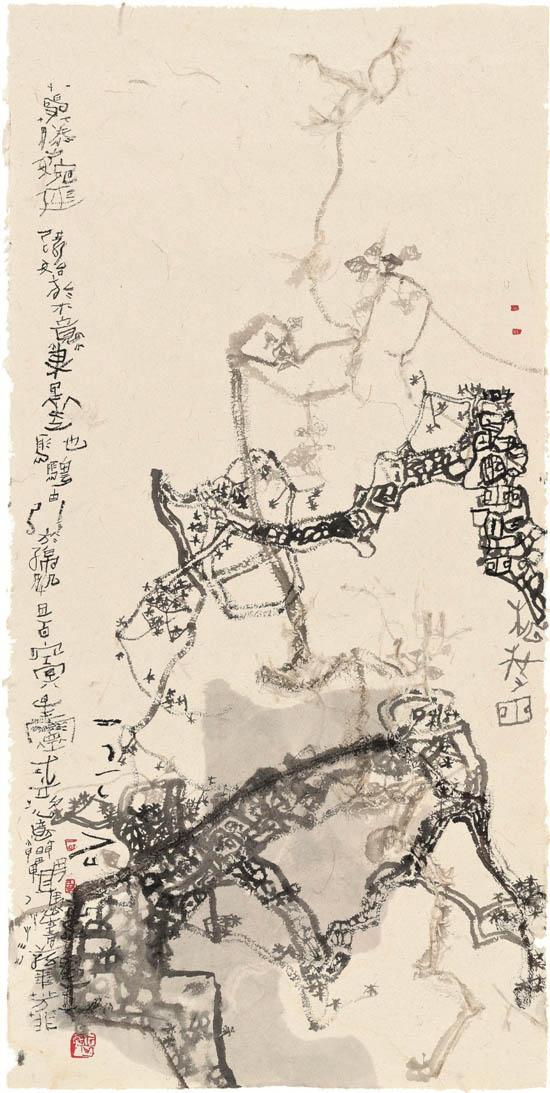 石虎 松枝图  蔓藤之婉延 缘始于不意笔墨之驰骋 由引于绵肌直面之空冥 69×138cm 2010年