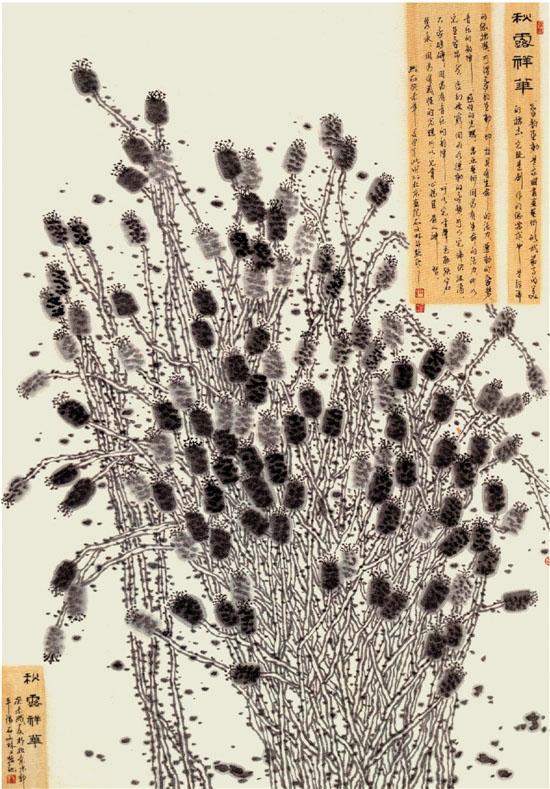 石林 秋露祥华 180×123cm