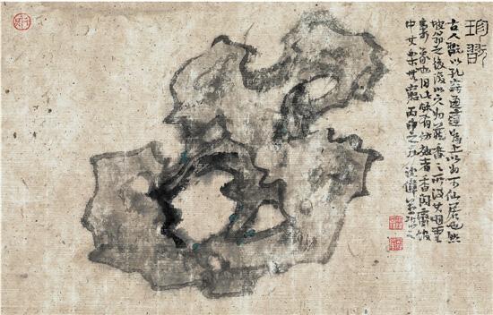 沈伟 灵石之属1 30×45cm