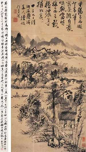 九九重阳 绘画作品中的重阳节 鉴赏