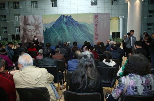 重阳铭记为了传承 丹青引·祝大年作品展举办
