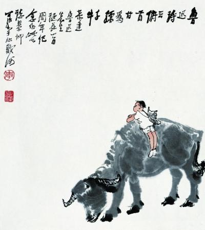孺子牛(国画) 50.5×45.5厘米 1981年 李可染
