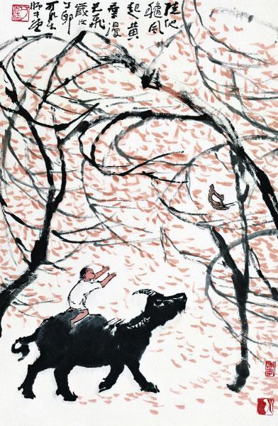 陡地秋风起(国画) 69×45厘米 1987年 李可染