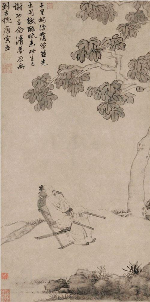 明唐寅桐荫清梦图62×30.9cm绢本故宫博物院藏